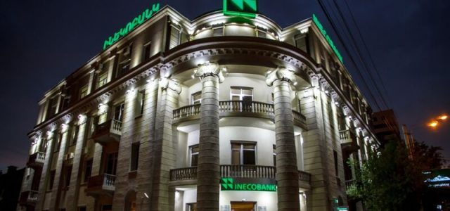 Incobank